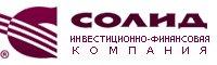 """ЗАО ИФК """"Солид"""""""